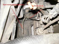 подогреватель двигателя-12.jpg