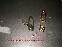 подогреватель двигателя-11.jpg