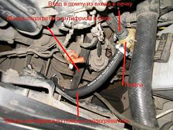 подогреватель двигателя-5.jpg