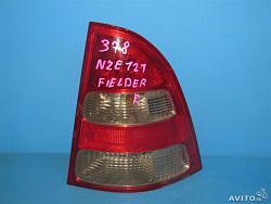 фонарь задний правый на Fielder NZE121-322607846.jpg